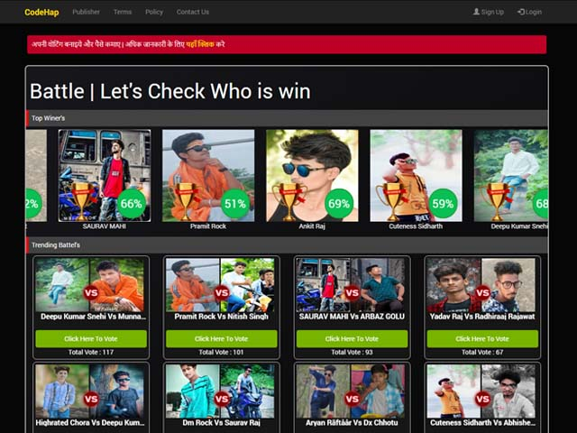 thumb Battle Check Who Is Win Php Script